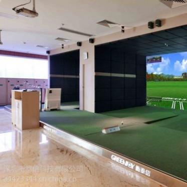 Greenjoy衡泰信城市室内高尔夫模拟器系统 A2