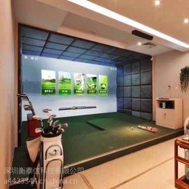 Greenjoy衡泰信城市室内高尔夫模拟器系统 Q3